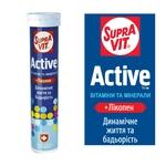 Витамины шипучие SupraVit Active + Ликопен Динамичная жизнь и бодрость