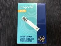Тест-полоски для глюкометра Longevita Smart 50 шт