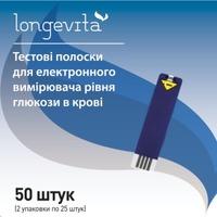 Тест-полоски Longevita 50 шт