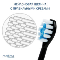 НАБОР: УЛЬТРАЗВУКОВАЯ ЗУБНАЯ ЩЕТКА MEDICA+ PROBRUSH 9.0 (ULTASONIC) BLACK+WHITE