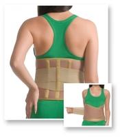Корсет Medtextile (Медтекстиль) ортопедический (арт.3041 люкс)