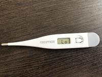 Термометр электронный Rossmax TG100