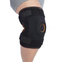 Ортез коленного сустава с боковой стабилизацией Oneplus (арт. OPL480) Orliman