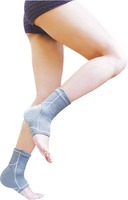 Бандаж для голеностопного сустава Longevita KD 4314 ИК(2 шт)