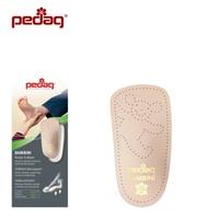 Детская ортопедическая каркасная полустелька-супинатор PEDAG для всех типов обуви BAMBINI