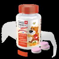 Детские жевательные таблетки для детей от 3 лет Swiss Energy Smartvit Kids (Смартвит кидс) 60 шт.