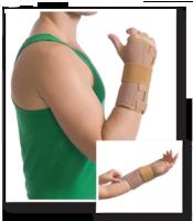 Бандаж Medtextile (Медтекстиль) на лучезапястный сустав с ребром жесткости (арт. 8551)
