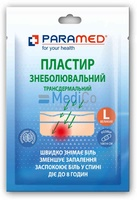 Пластырь обезболивающий трансдермальный PARAMED