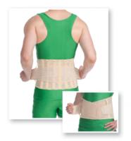 Корсет Medtextile (Медтекстиль) лечебно-профилактический (с 6 ребрами жесткости)24см (арт.3046 люкс)