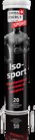 Шипучие витамины Swiss Energy Isosport для спортсменов и людей ведущих активный образ жизни