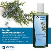 Жидкий концентрат для ванн «Можжевельник» Spitzner (Шпицнер) Balneo
